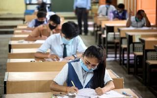 Maharashtra Schools to reopen from October 4; check full details here