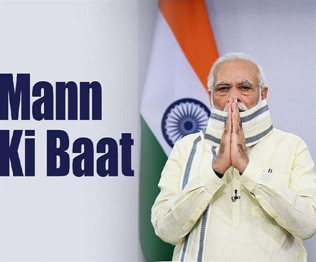 Cleanliness, River festival, Ayushman Bharat scheme: Key Highlights from PM Modi's 'Mann Ki Baat'