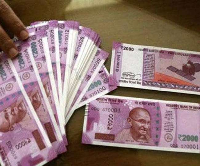 'PM Modi sent it': Bihar man refuses to return Rs 5.5 lakh credited mistakenly in his bank account