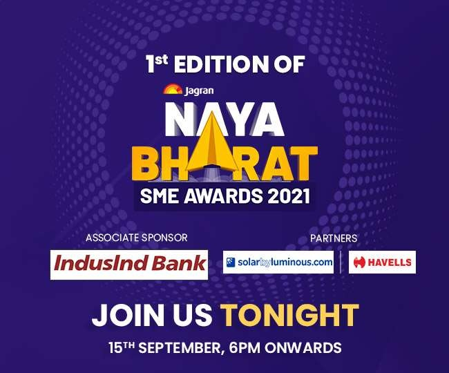 Jagran Naya Bharat SME Awards 2021: 1st Edition of Naya Bharat SME Awards 2021   Watch LIVE