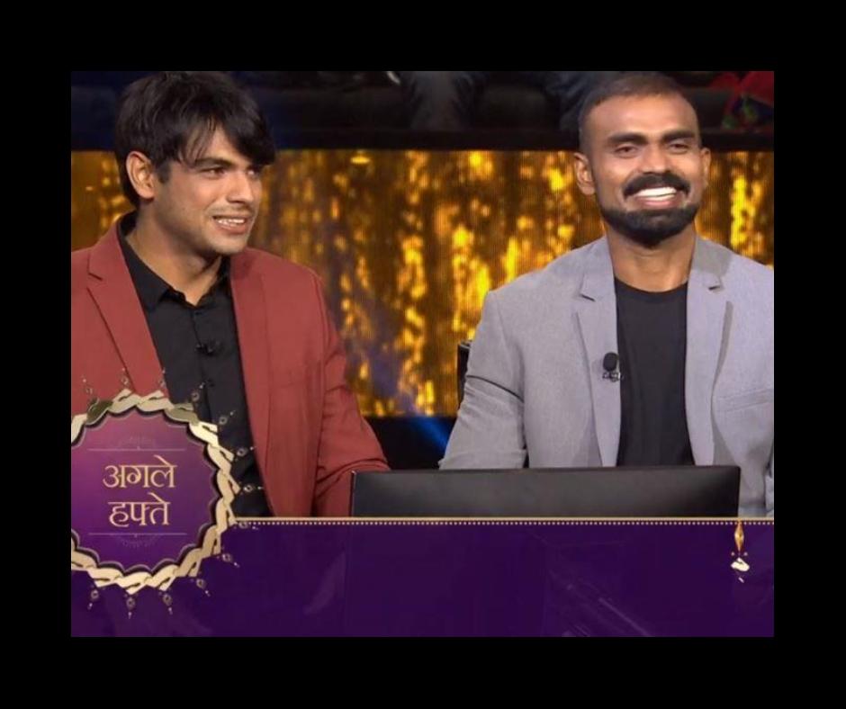 KBC 13: Neeraj Chopra and PR Sreejesh to grace Amitabh Bachchan's show in 'Shaandaar Shukravaar' episode