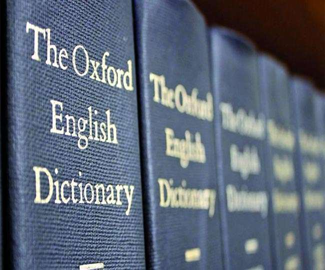 Hindi Diwas 2021: From Atmanirbhar to Chhi Chhi; 29 interesting Hindi words included in Oxford Dictionary