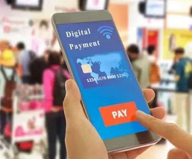 Jagran Explainer   RBI to link UPI payments with Singapore's PayNow; know its benefits and impact on bilateral trade