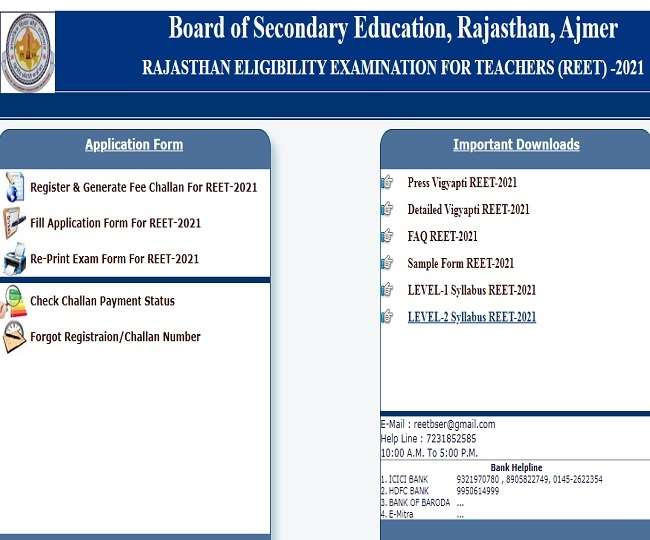 REET Admit Card 2021: RBSE releases REET 2021 admit cards; here's how to download