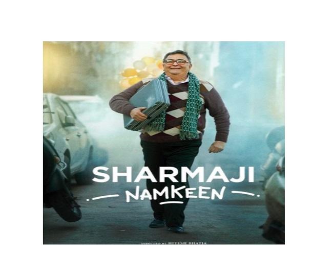 Farhan Akhtar unveils first look of Rishi Kapoor's last film Sharmaji Namkeen; here's how daughter Riddhima reacted