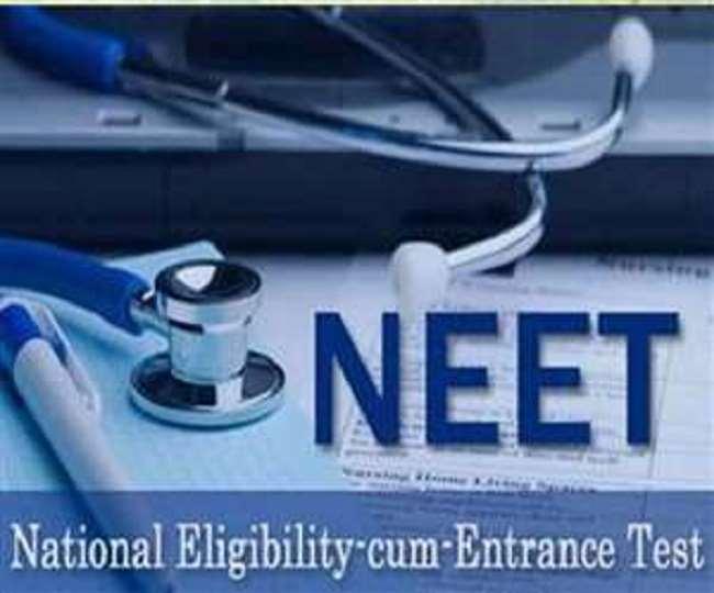 NEET-PG 2021: Supreme Court dismisses plea for option to 'change exam centre'