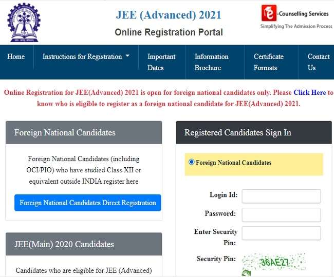 JEE Advanced 2021 registration process begins today; check how to apply, eligibility criteria and other details here