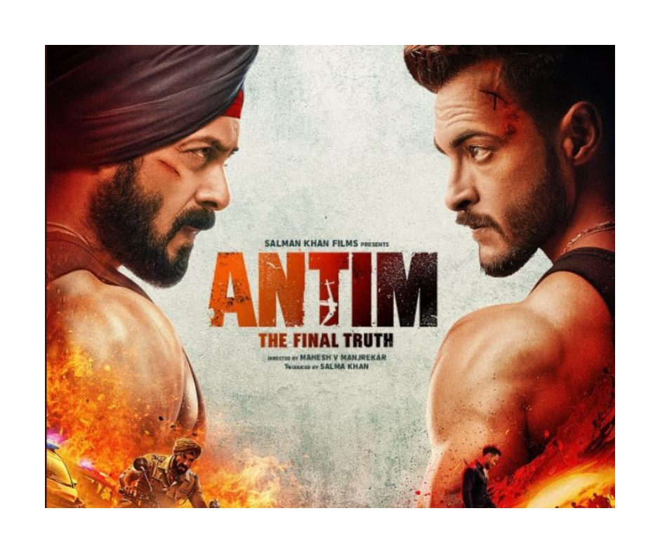 Salman Khan shares first poster of upcoming film 'Antim: The Final Truth' ahead of Ganesh Chaturthi