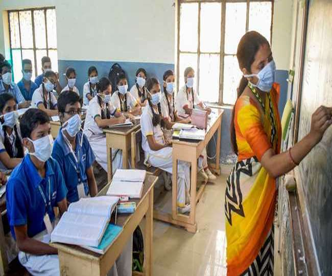 Tamil Nadu schools to reopen for classes 1 to 8 from November 1   Details inside