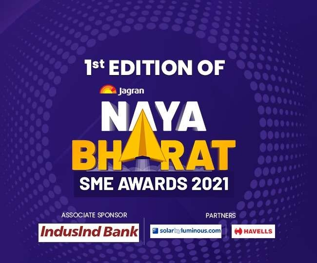 Photo of Jagran Naya Bharat SME Awards 2021: Know all about the experts on trade, economy and …