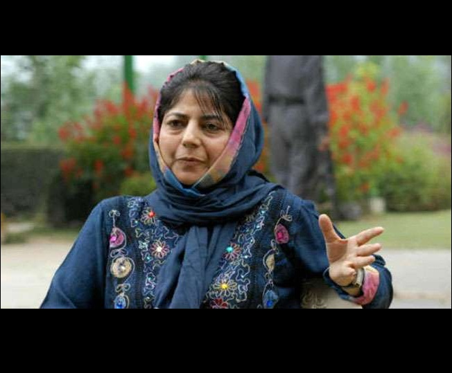 'Set example by following real Sharia law': PDP chief Mehbooba Mufti says Taliban can reverse anti-human rights image