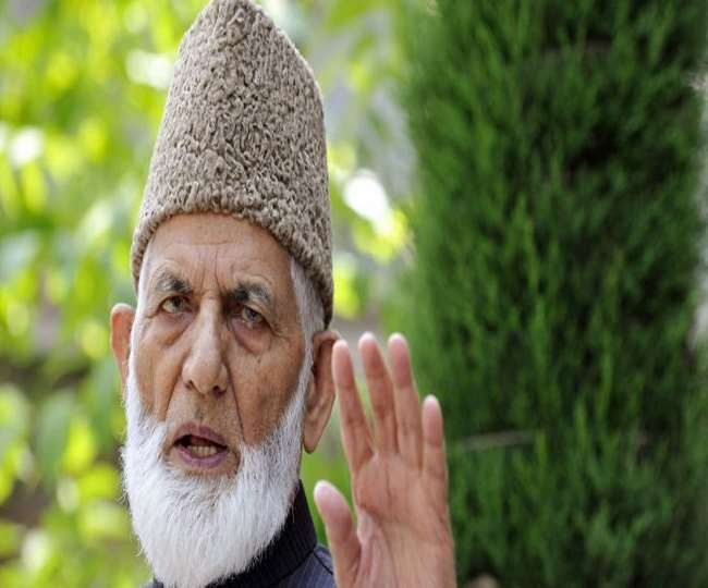 Syed Ali Shah Geelani, the Hurriyat founder who became the face of Kashmiri separatist politics