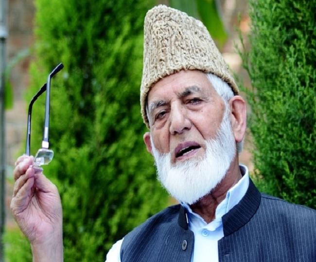FIR registered over draping Syed Ali Shah Geelani's body in Pak flag, raising anti-national slogans in J-K's Budgam