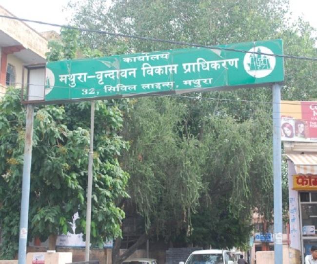 UP govt declares 10 sq. km area of Mathura-Vrindavan as pilgrimage site, bans sale of liquor, meat
